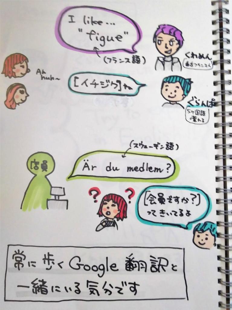 f:id:yukana777:20170924055201j:plain