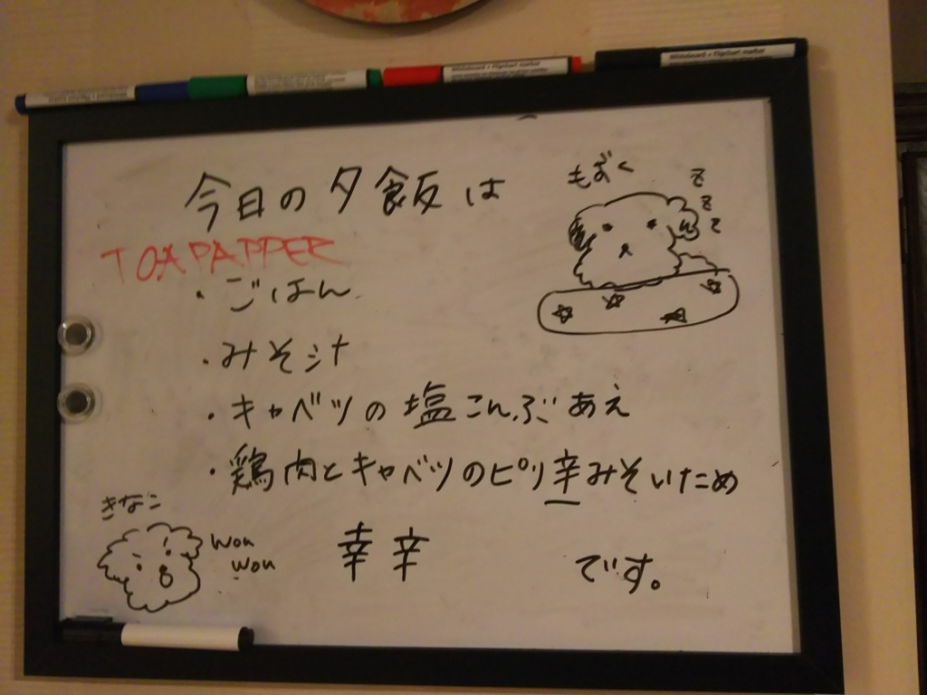 f:id:yukana777:20170924060551j:plain