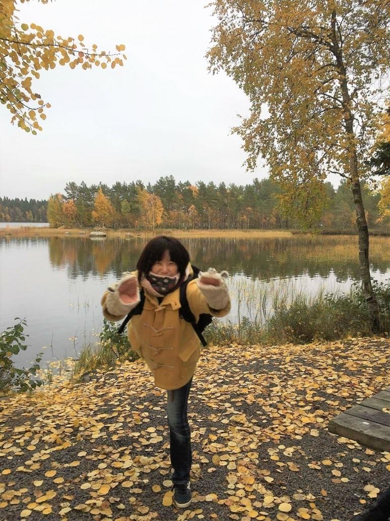 f:id:yukana777:20170930061559j:plain