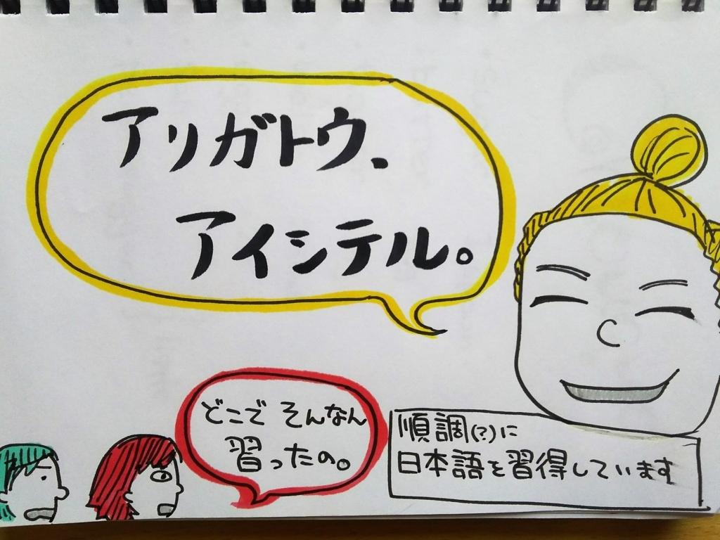 f:id:yukana777:20171002051206j:plain