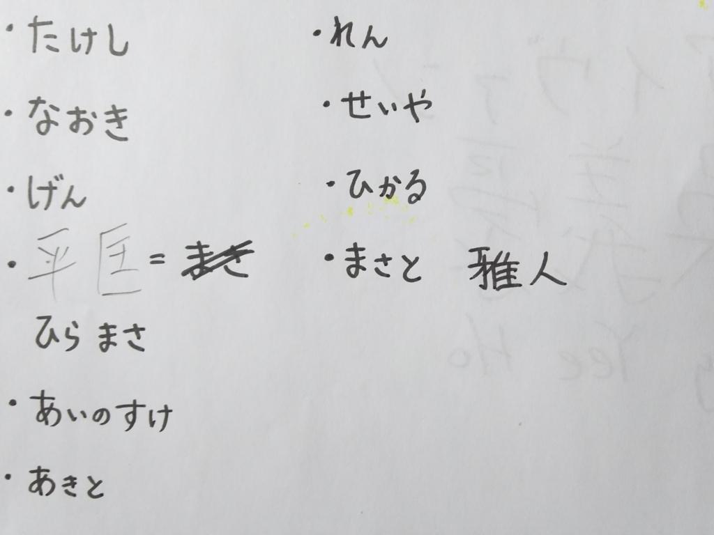 f:id:yukana777:20171007230300j:plain