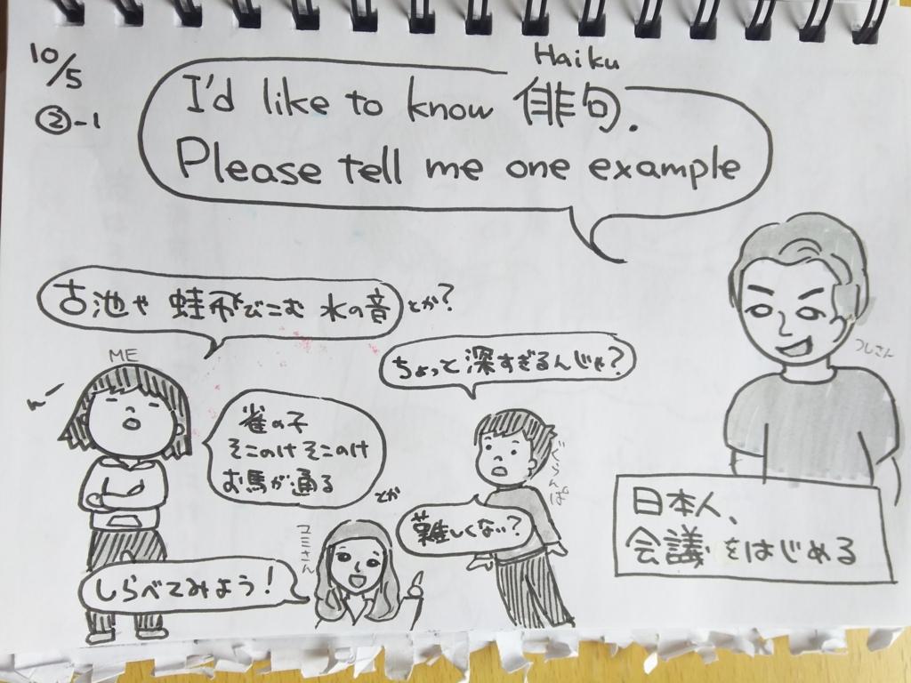 f:id:yukana777:20171007231950j:plain