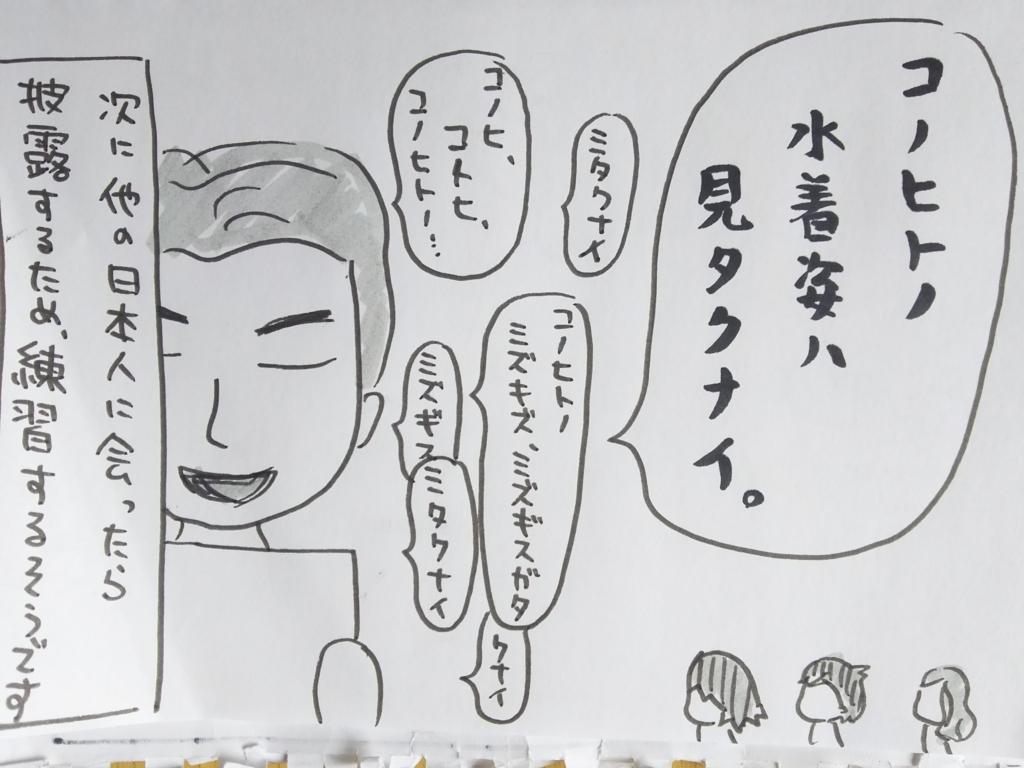 f:id:yukana777:20171008003514j:plain