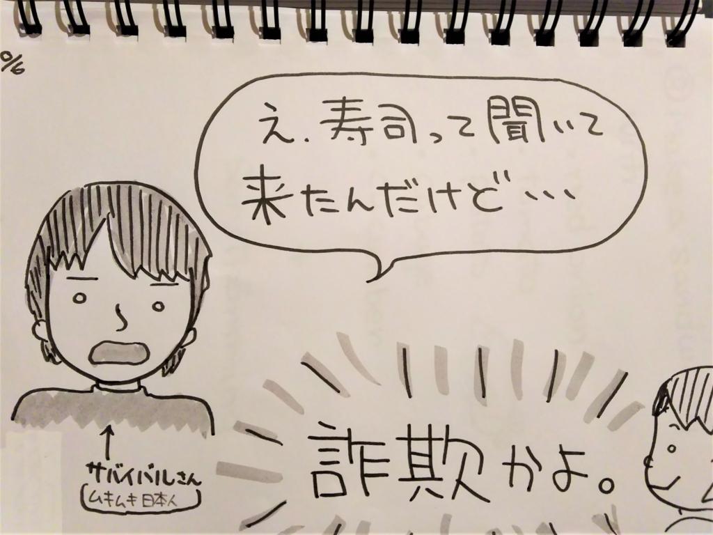 f:id:yukana777:20171010070147j:plain