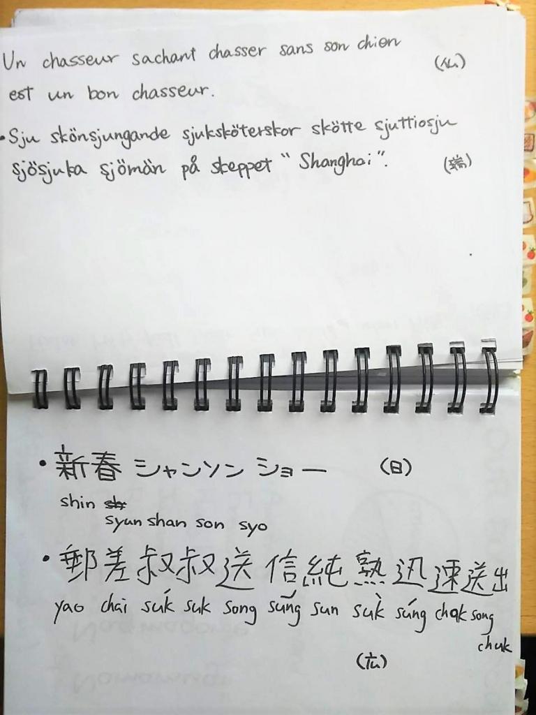 f:id:yukana777:20171026183349j:plain