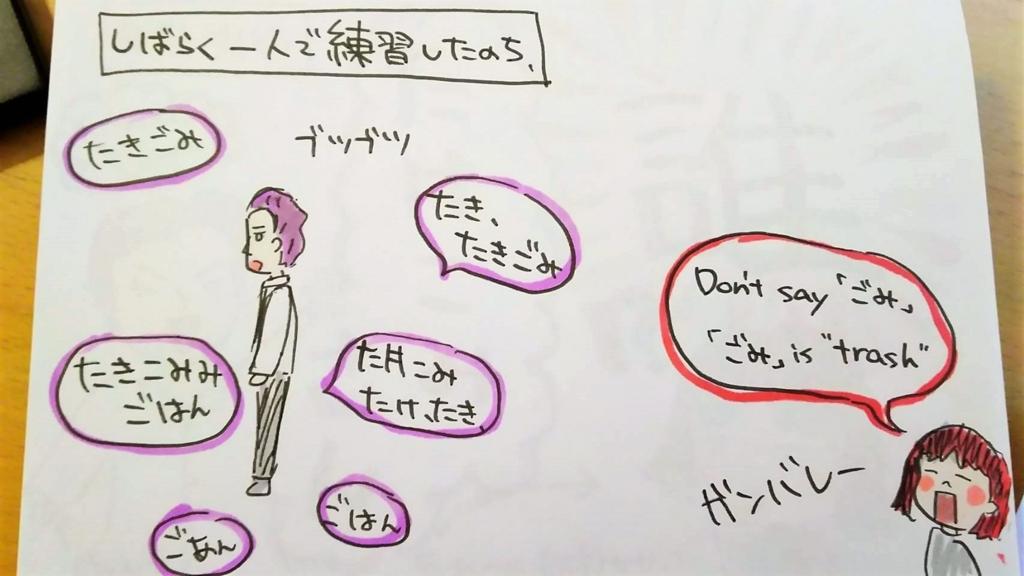 f:id:yukana777:20171101232241j:plain