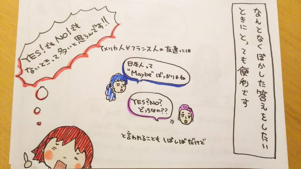 f:id:yukana777:20171115021142j:plain