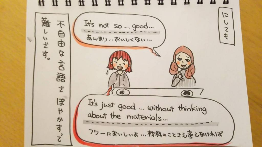 f:id:yukana777:20171115021146j:plain