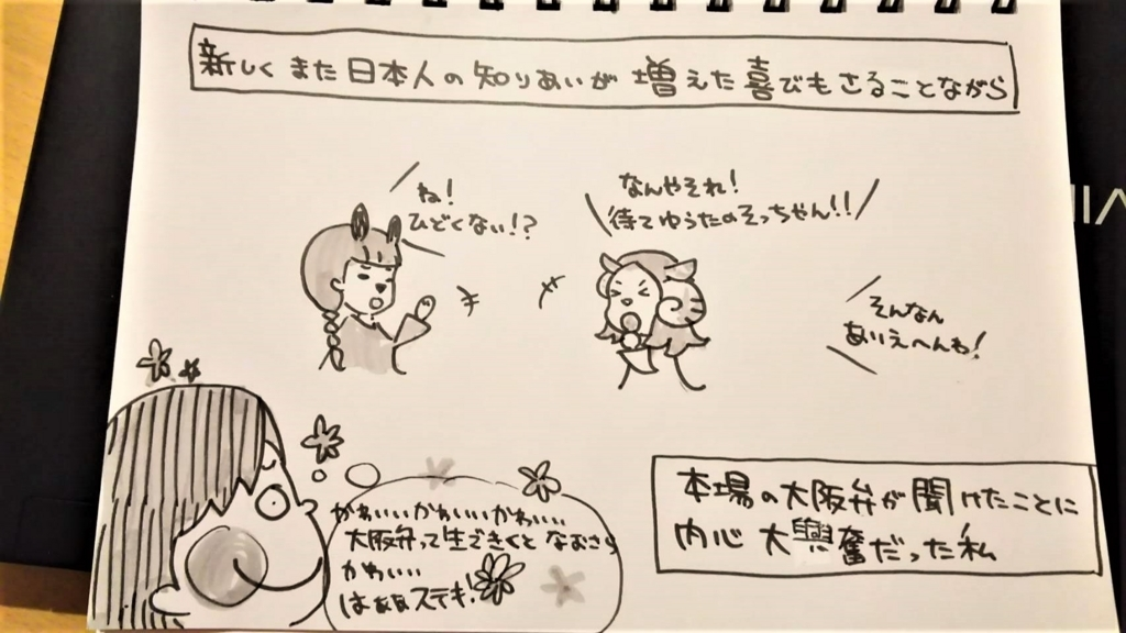 f:id:yukana777:20171122012223j:plain