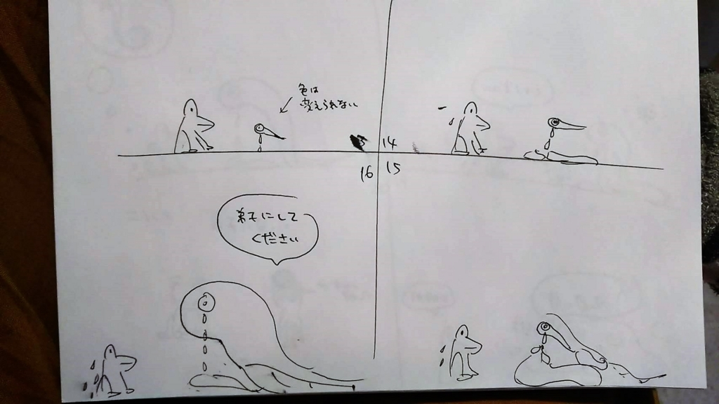 f:id:yukana777:20171124070106j:plain