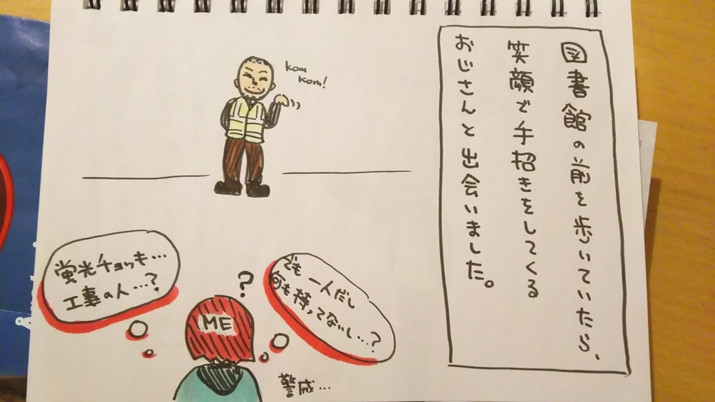 f:id:yukana777:20180113053702j:plain