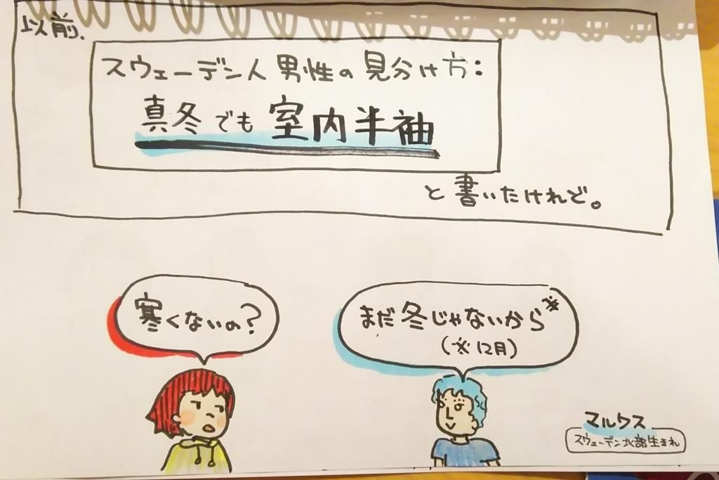 f:id:yukana777:20180115030202j:plain
