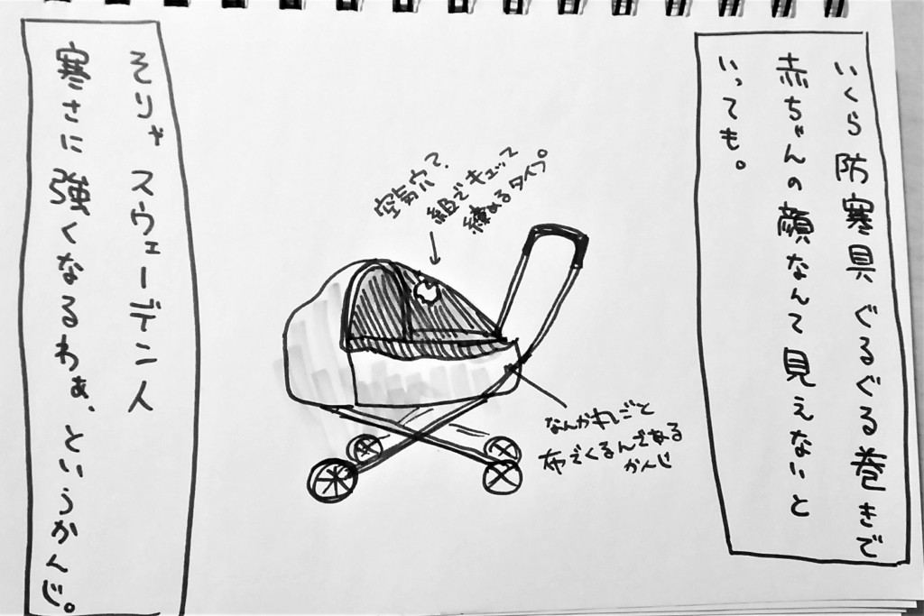 f:id:yukana777:20180120033720j:plain