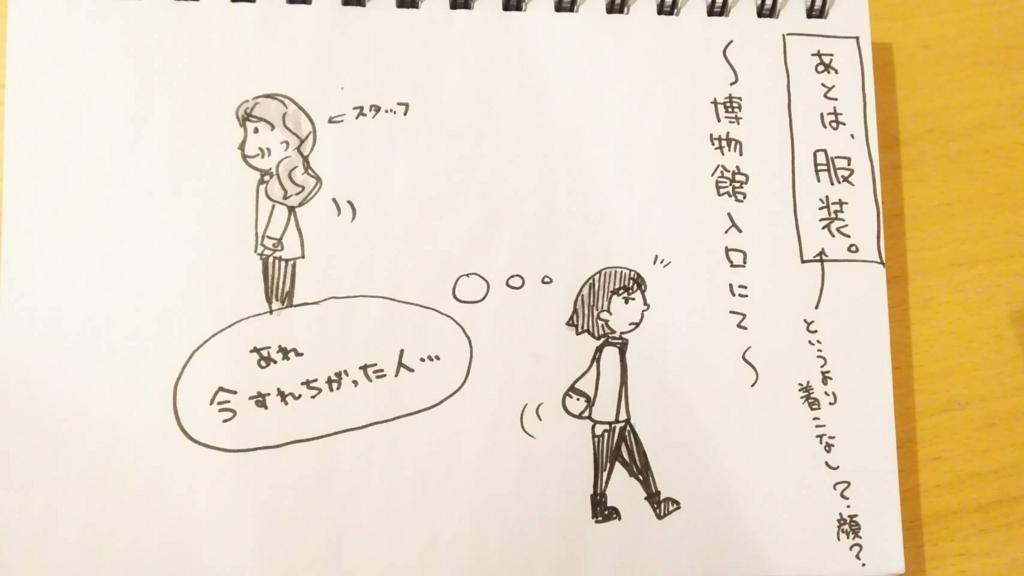 f:id:yukana777:20180121090148j:plain