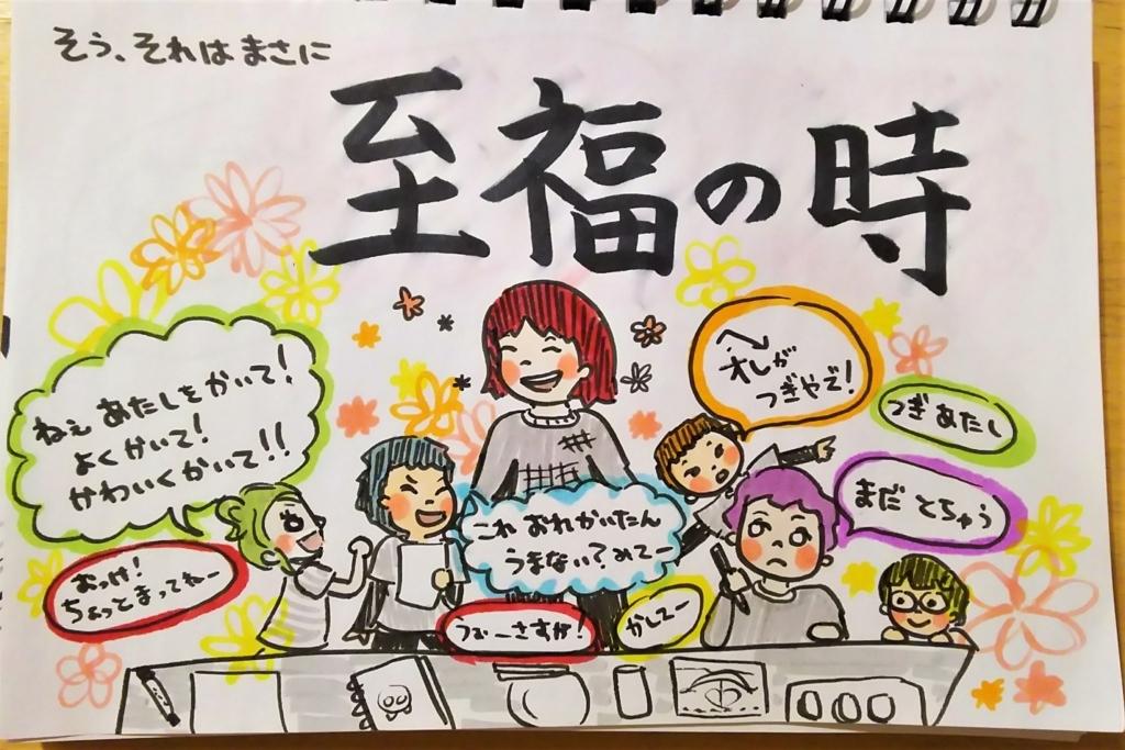 f:id:yukana777:20180123090527j:plain