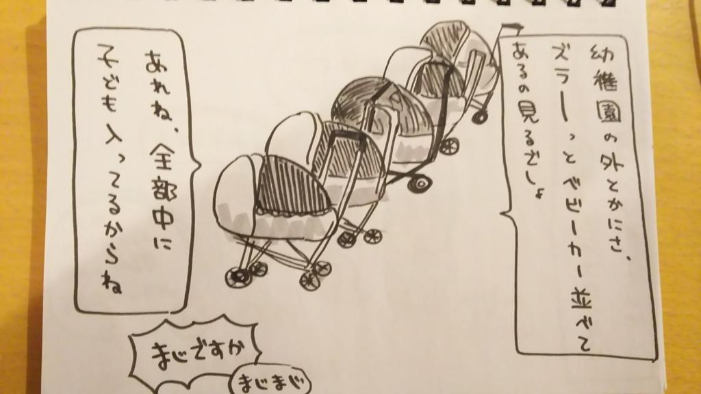 f:id:yukana777:20180125070616j:plain
