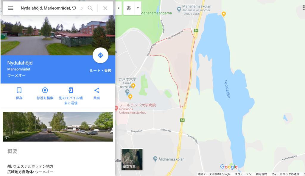 f:id:yukana777:20180128062504p:plain