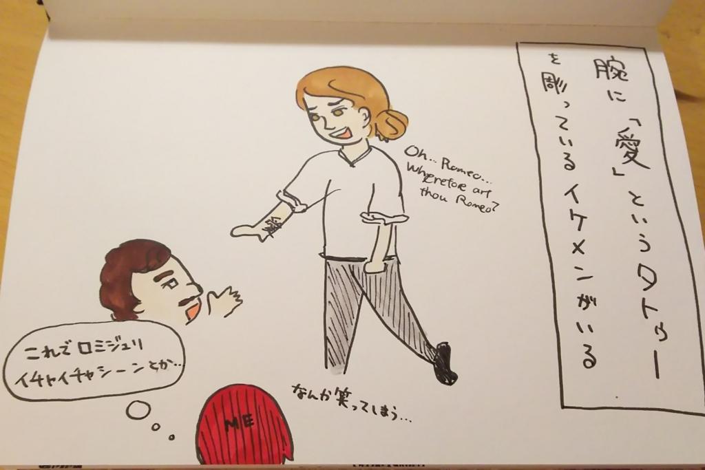 f:id:yukana777:20180218051352j:plain