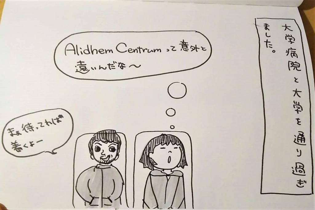 f:id:yukana777:20180305060437j:plain