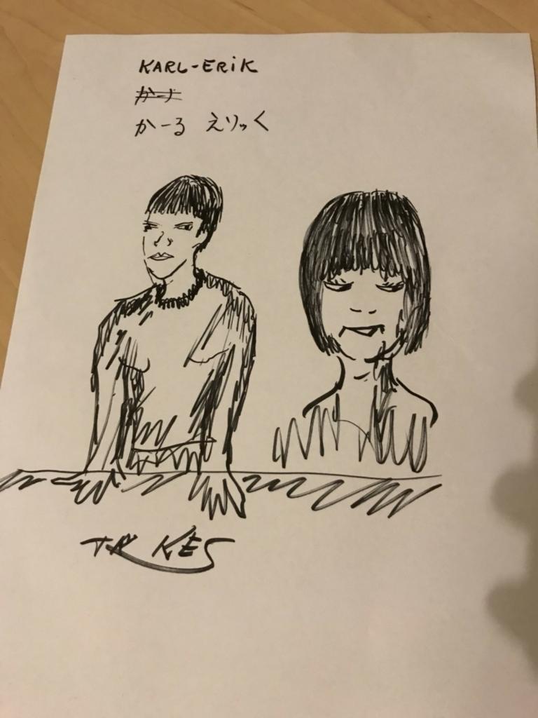 f:id:yukana777:20180306070807j:plain