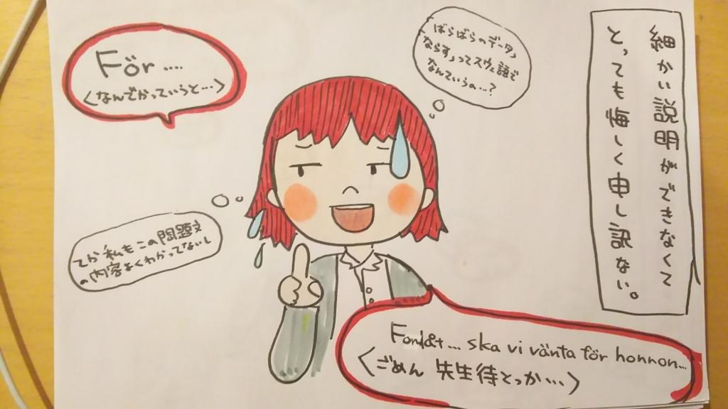 f:id:yukana777:20180419224659j:plain