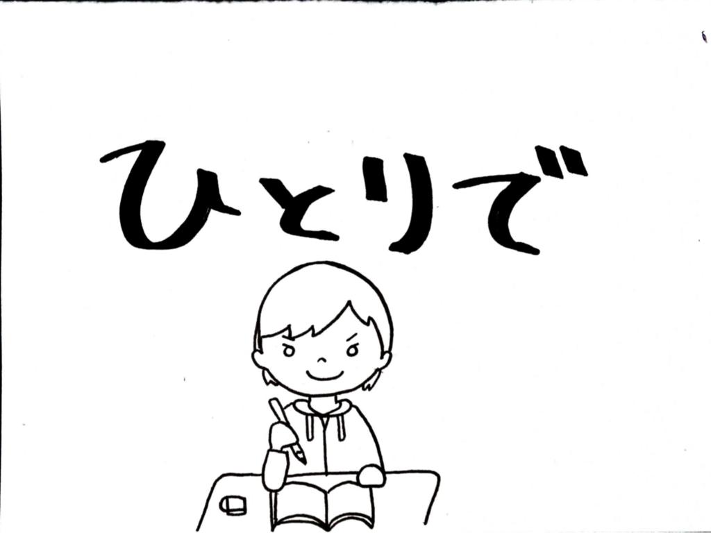f:id:yukana777:20180421234646p:plain