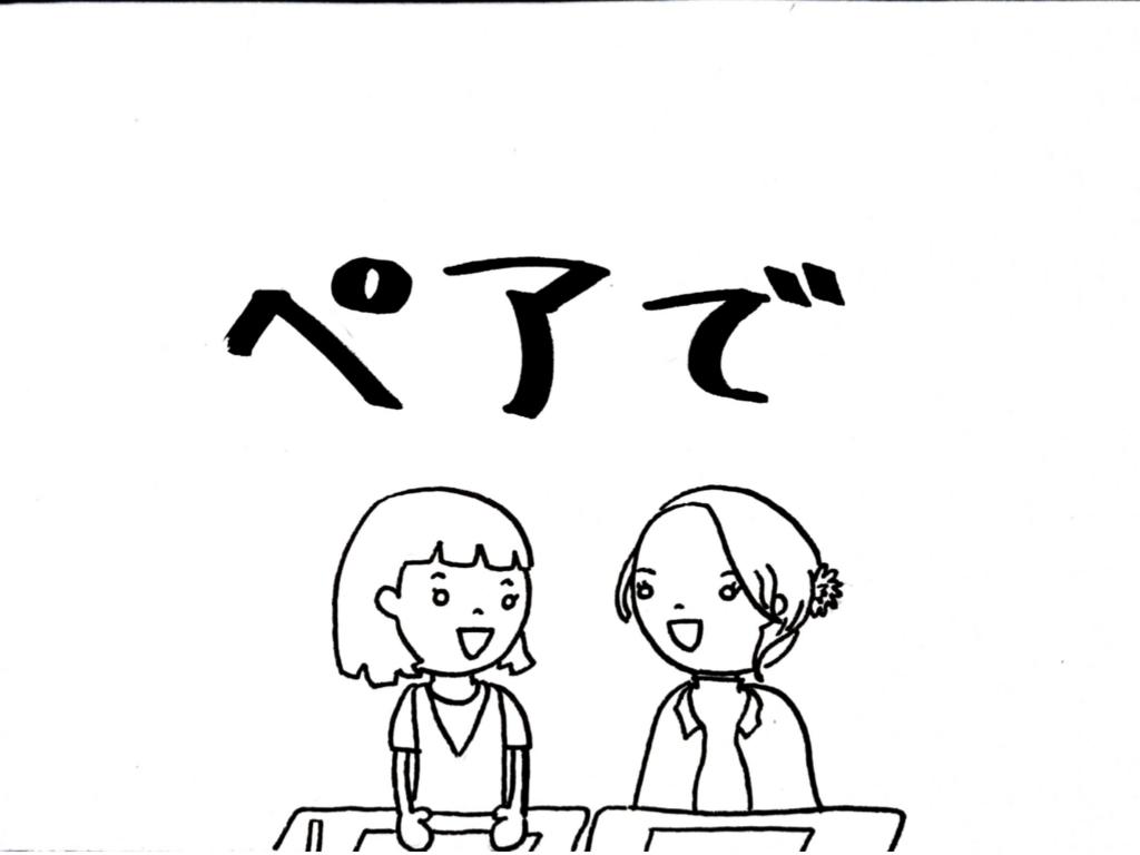 f:id:yukana777:20180421234650p:plain