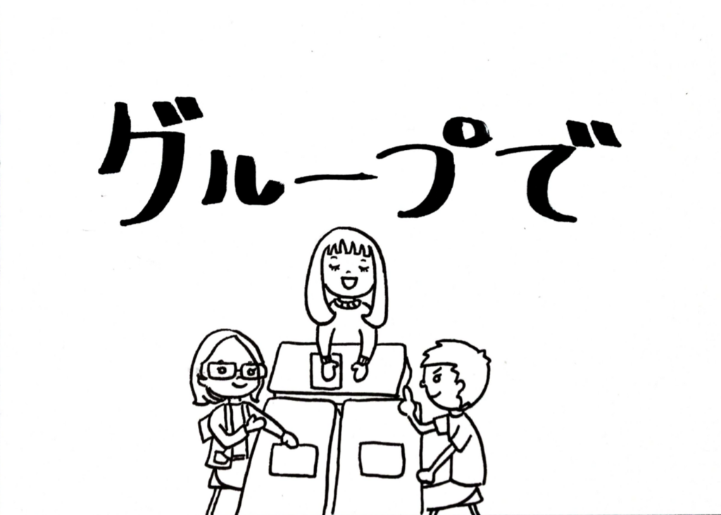 f:id:yukana777:20180421234652p:plain