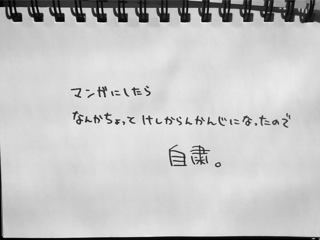f:id:yukana777:20180505203526j:plain
