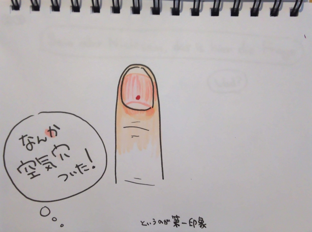 f:id:yukana777:20180517033141j:plain