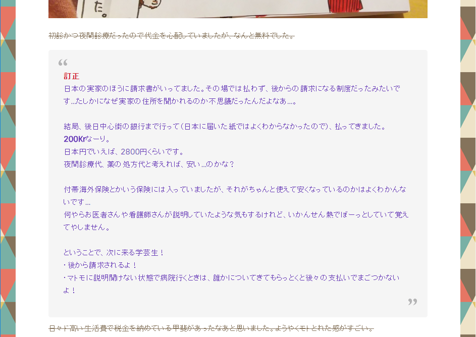 f:id:yukana777:20180517034558p:plain