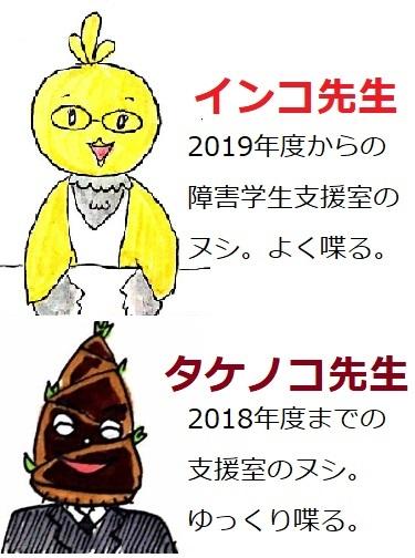 f:id:yukana777:20190411081834j:plain
