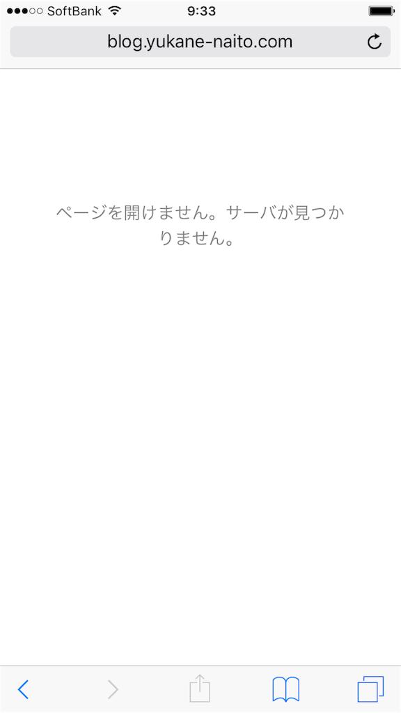 f:id:yukane_naito:20170309103301p:image