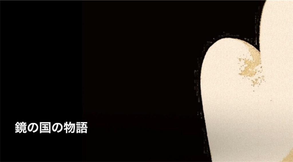 f:id:yukane_naito:20170402122550j:image