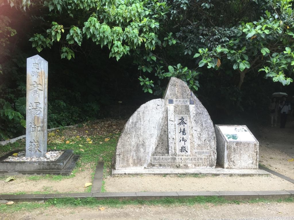f:id:yukane_naito:20170507130730j:plain