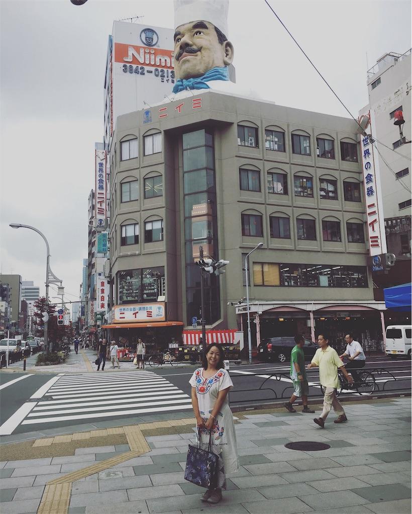 f:id:yukane_naito:20170828164558j:image