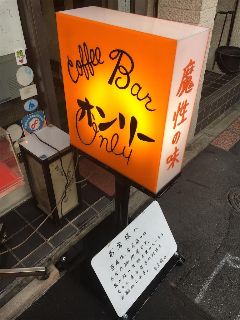 f:id:yukane_naito:20170828164832j:image