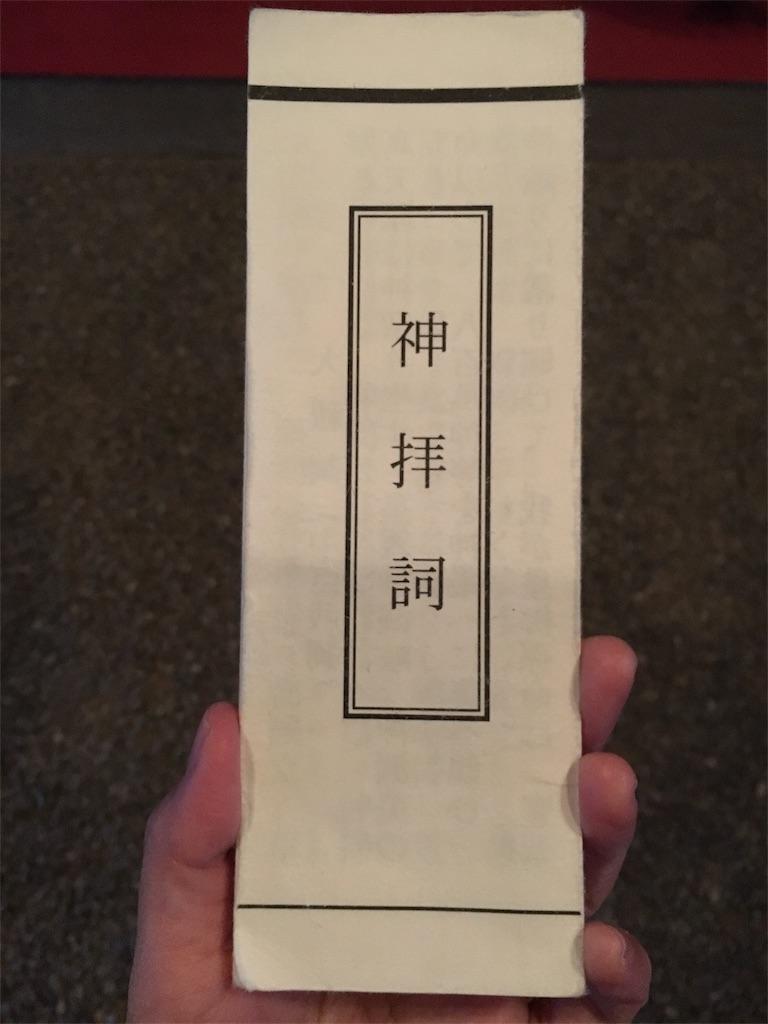 f:id:yukane_naito:20171031100417j:image