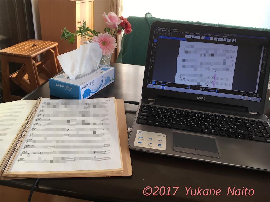 f:id:yukane_naito:20171125145537j:image