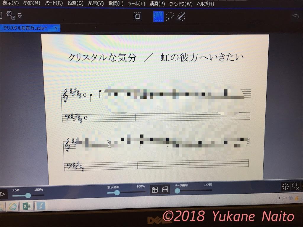 f:id:yukane_naito:20180111122854j:image