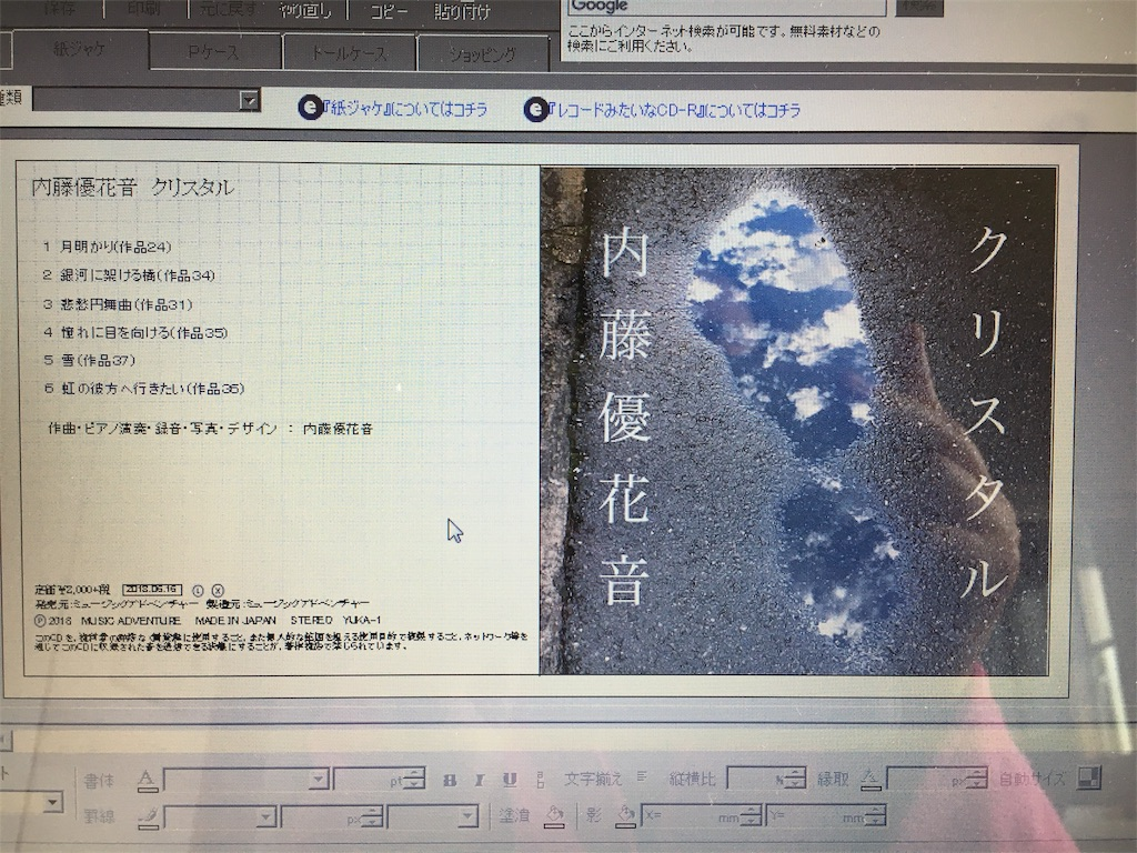 f:id:yukane_naito:20180425090723j:image