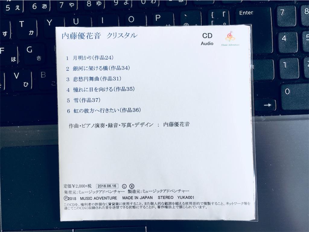 f:id:yukane_naito:20180425091126j:image