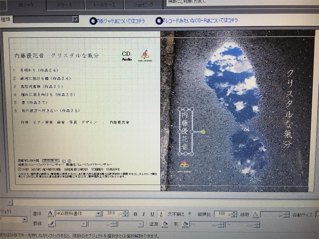 f:id:yukane_naito:20180425113400j:image