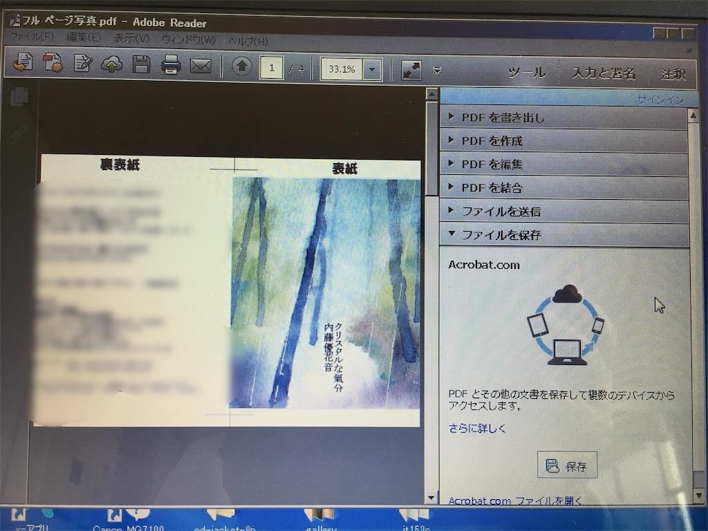 f:id:yukane_naito:20180513174325j:image