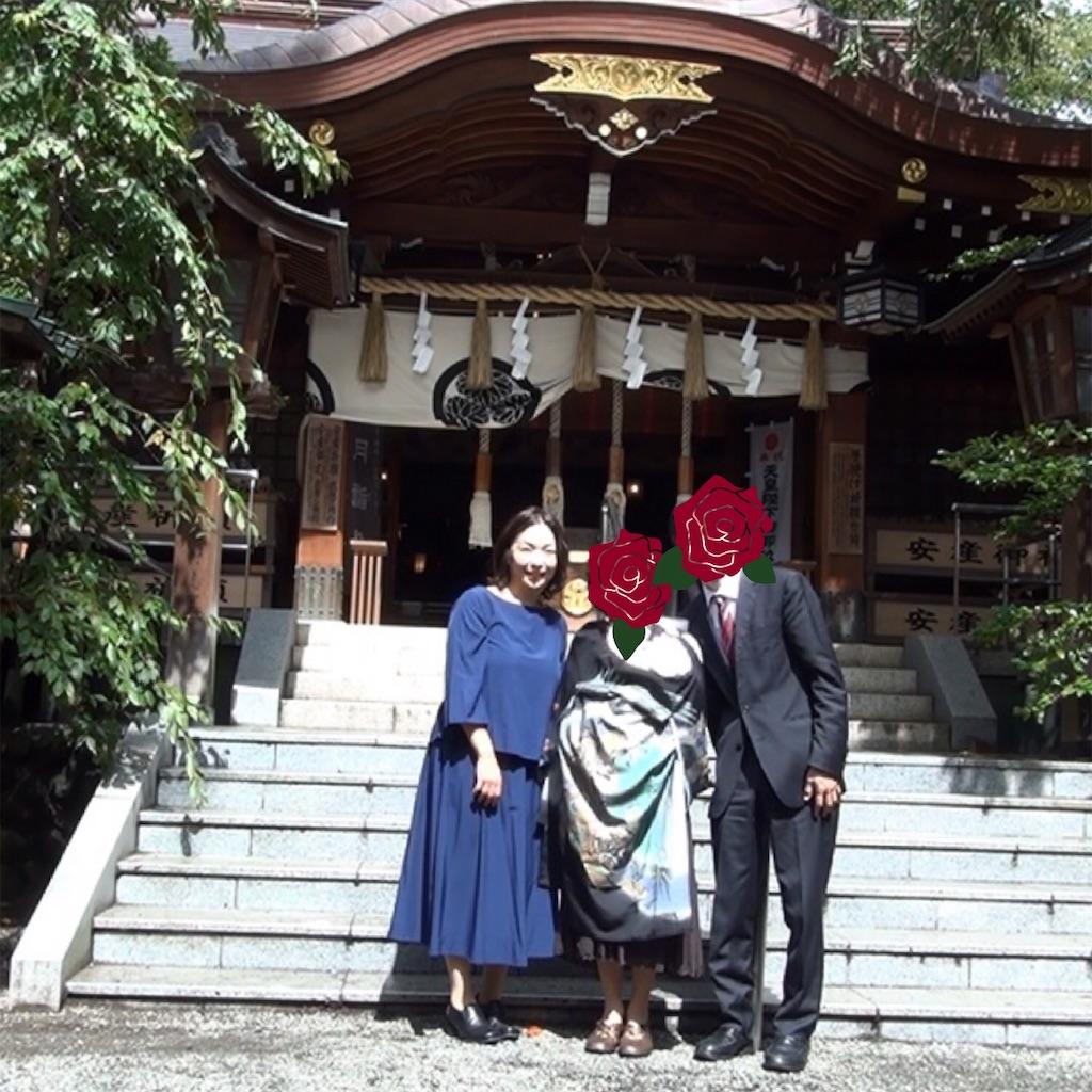 f:id:yukane_naito:20181017121949j:image