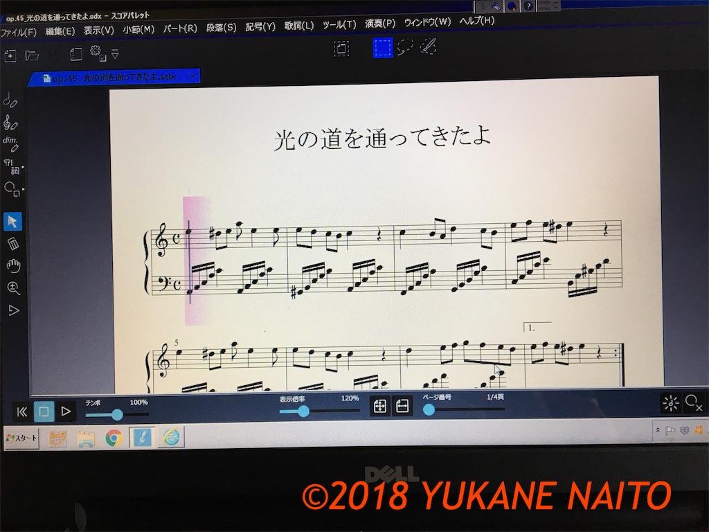 f:id:yukane_naito:20181206144231j:image