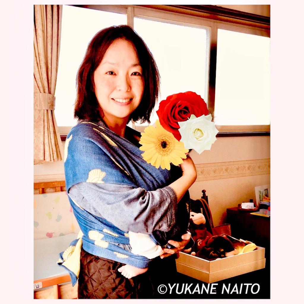 f:id:yukane_naito:20181216112005j:image