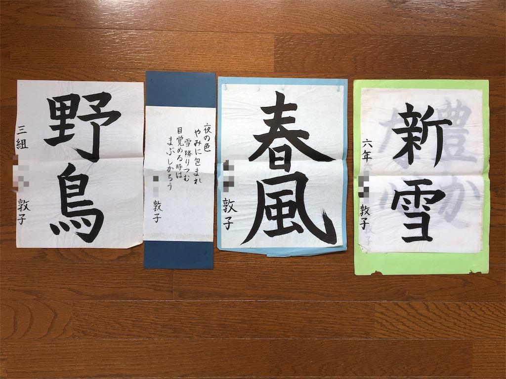 f:id:yukane_naito:20190425165030j:image
