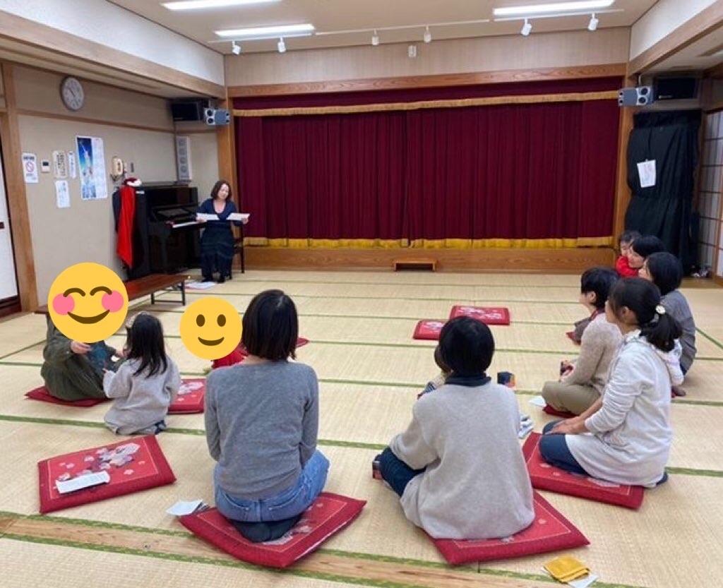 f:id:yukane_naito:20200107154654j:image