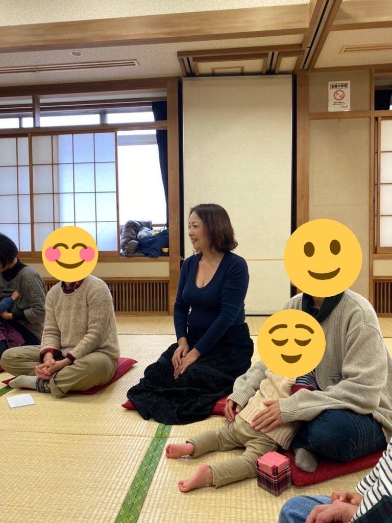 f:id:yukane_naito:20200107154656j:image